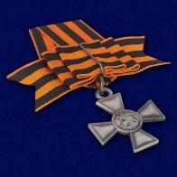 Георгиевский крест (с бантом)