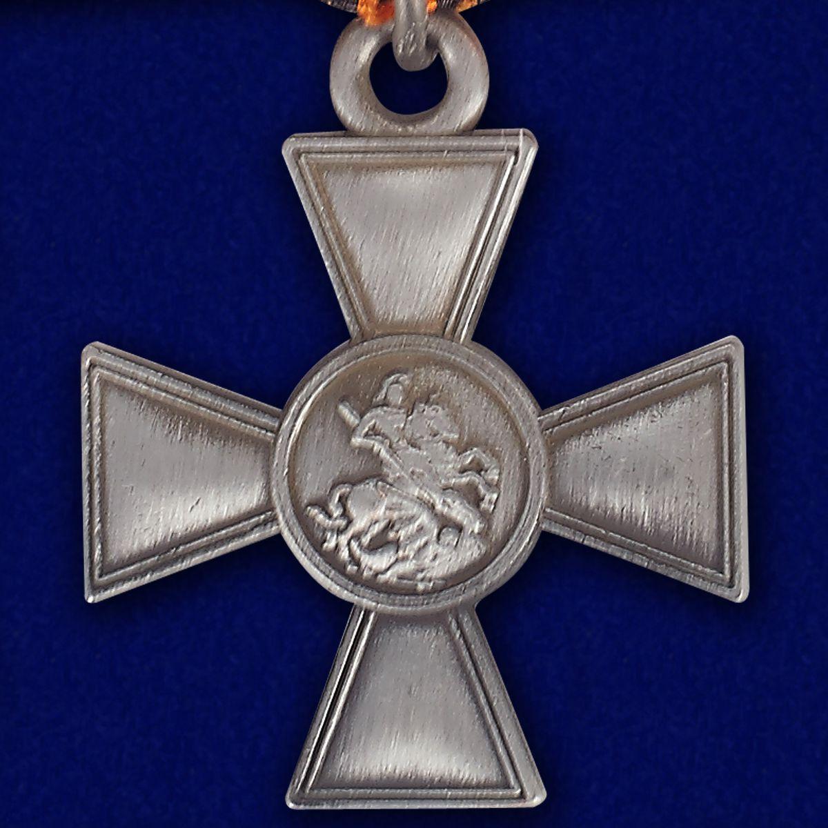 Георгиевский крест (с бантом) по привлекательной цене