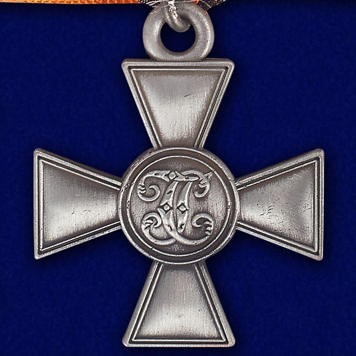 Георгиевский крест (с бантом) - оборотная сторона
