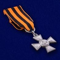Знак Отличия ордена Св. Георгия