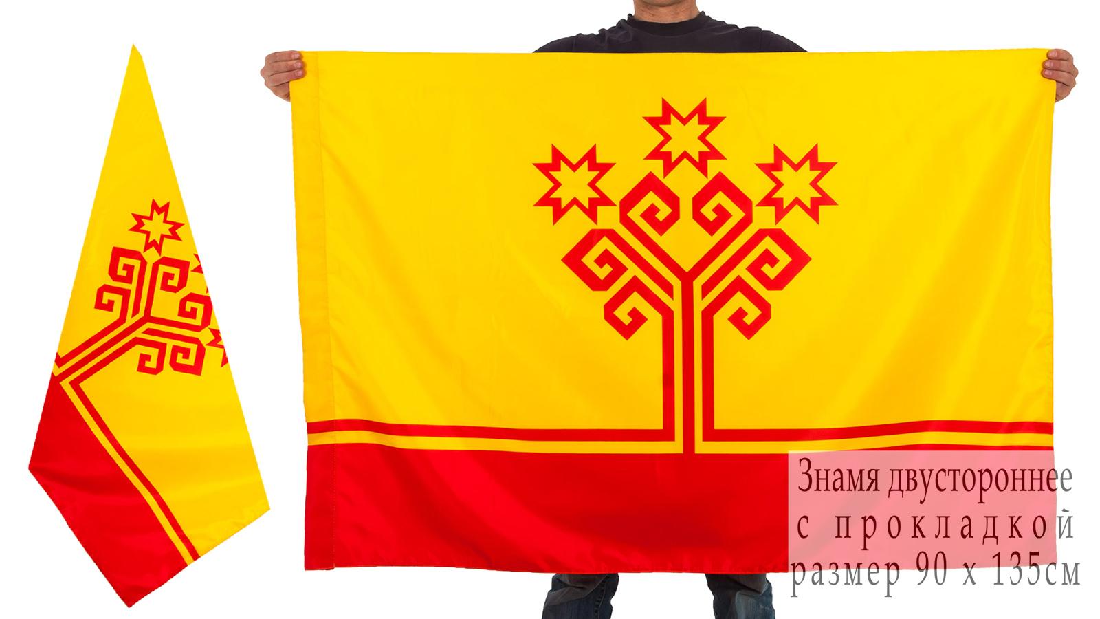 Государственный флаг Чувашской республики