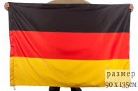 Государственный флаг Германии
