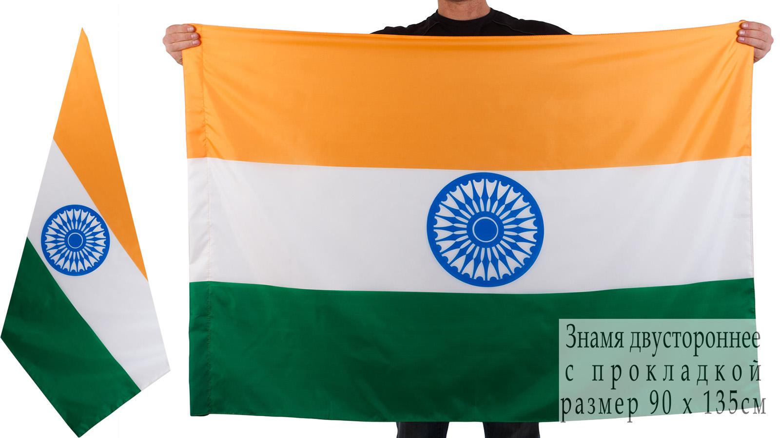 Государственный флаг Индии