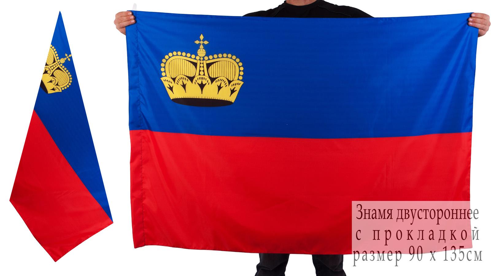 Государственный флаг Лихтенштейна