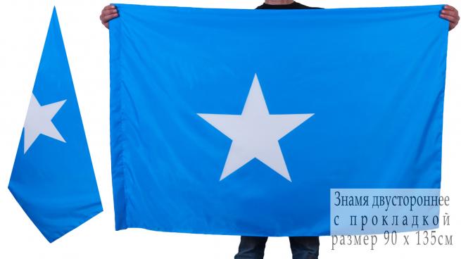 Государственный флаг Сомалийской Республики