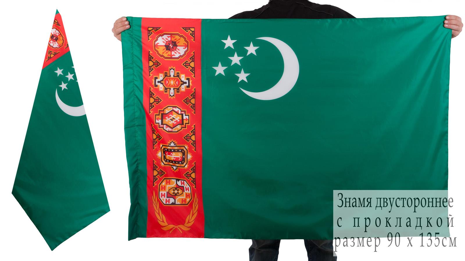 Государственный флаг Туркменистана