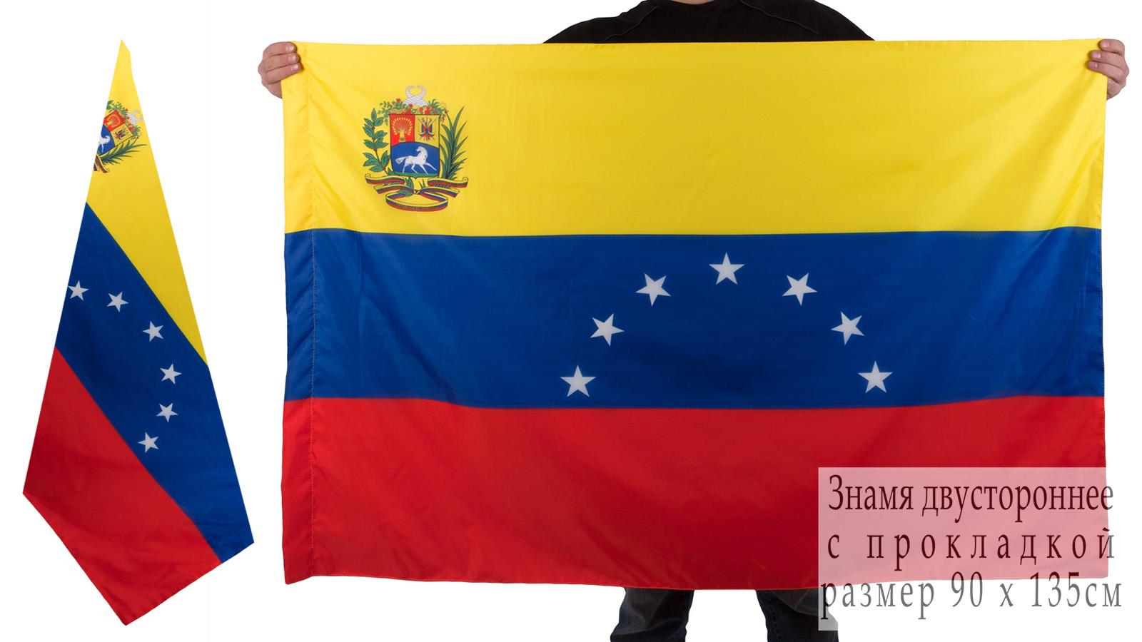 Государственный флаг Венесуэлы