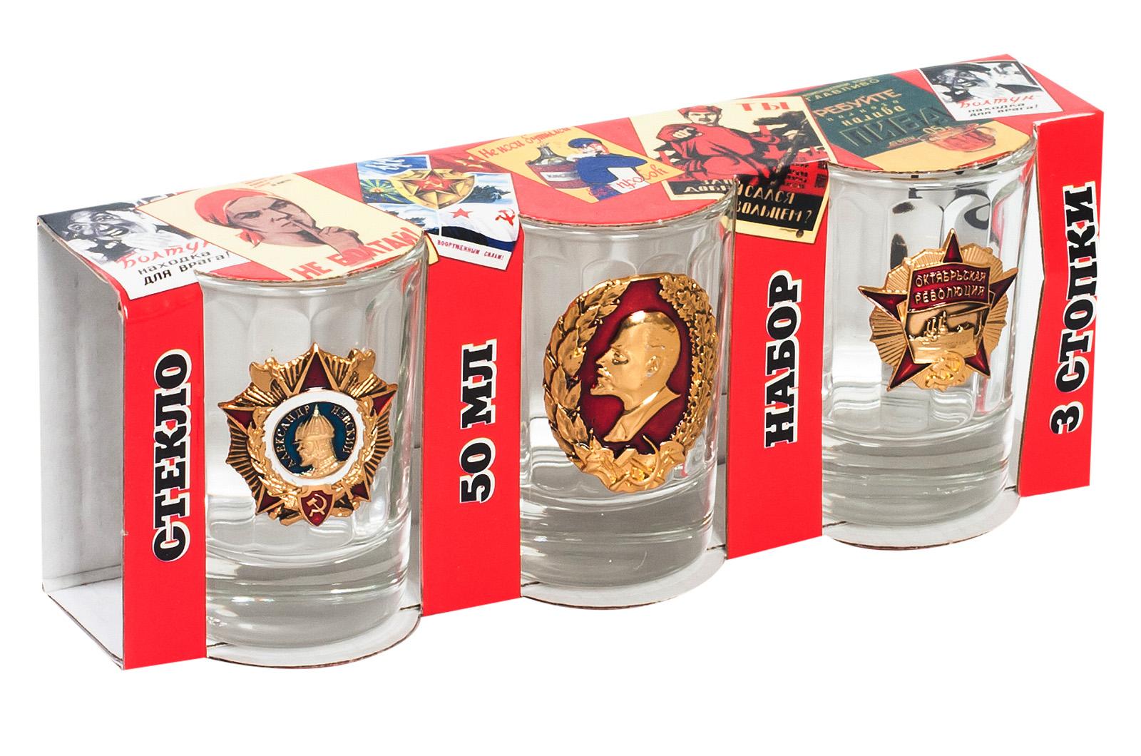 Купить гранёные стопки СССР по выгодной цене в военторге Военпро
