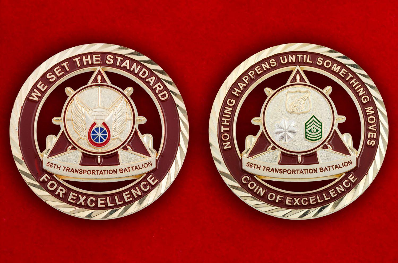 Челлендж коин 58-го Транспортного батальона Армии США - аверс и реверс