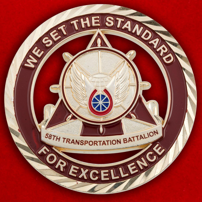 Челлендж коин 58-го Транспортного батальона Армии США
