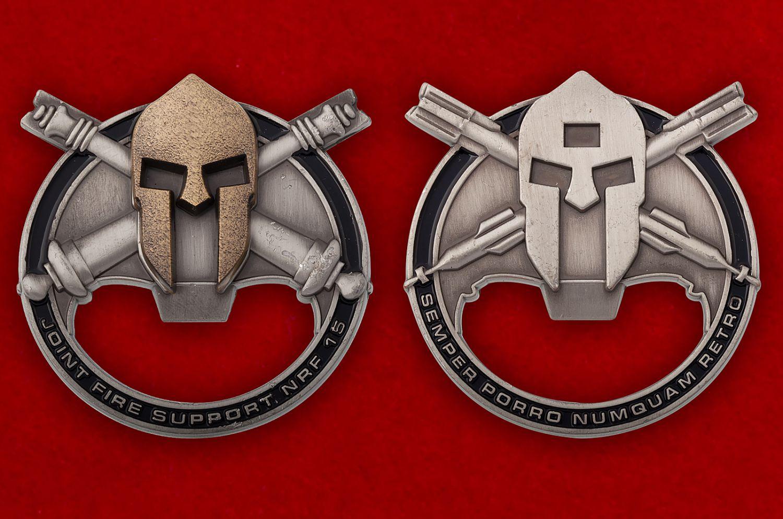 Челлендж коин-открывалка 15-й объединенной группы огневой поддержки Сил быстрого реагирования НАТО - аверс и реверс