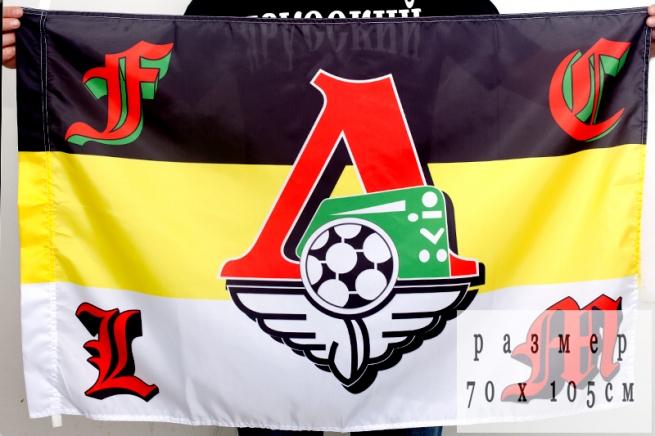 Имперский флаг «ФК Локомотив» 70x105 см