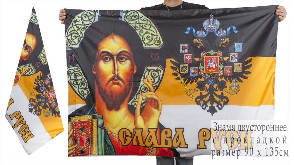 Купить имперский флаг «Хоругвь» оригинального исполнения