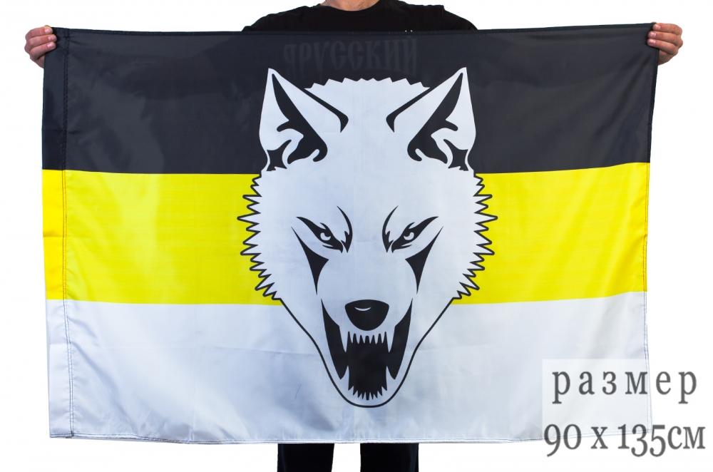 Купить имперский флаг «Сопротивление» выгодно и быстро