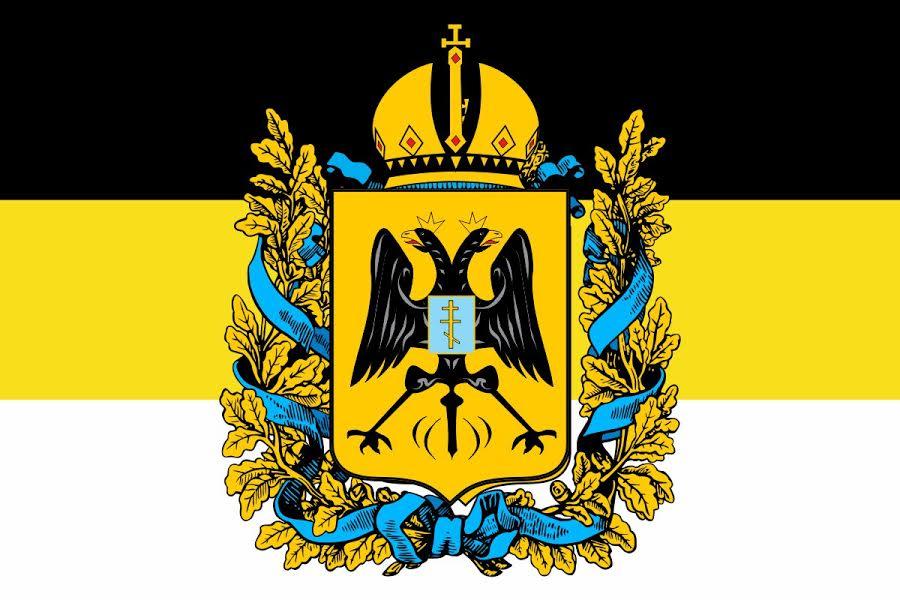 Имперский флаг «Таврическая губерния»