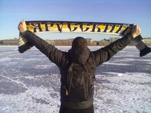 Имперский шарф вязаный Я русский