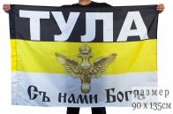 Имперский флаг Тулы