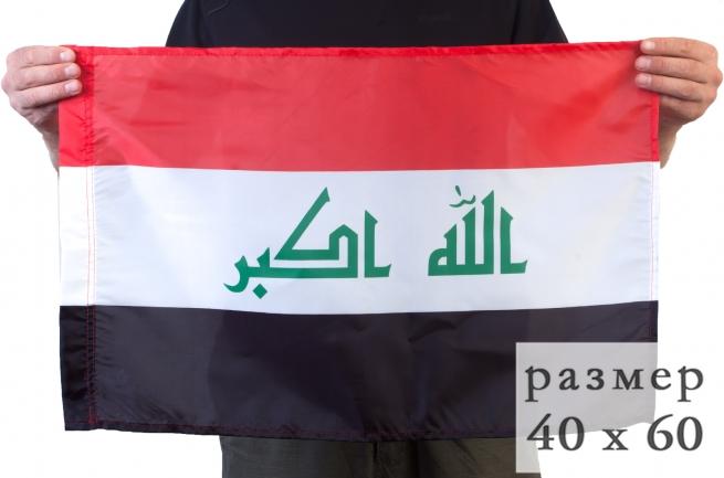 Иракский флаг 40x60