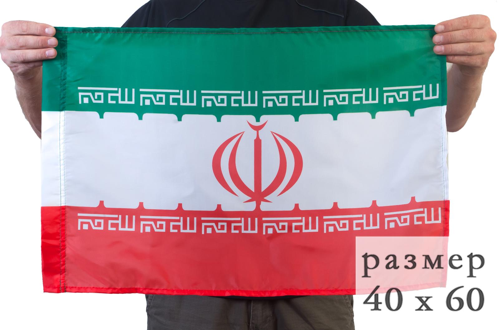 Иранский флаг 40x60