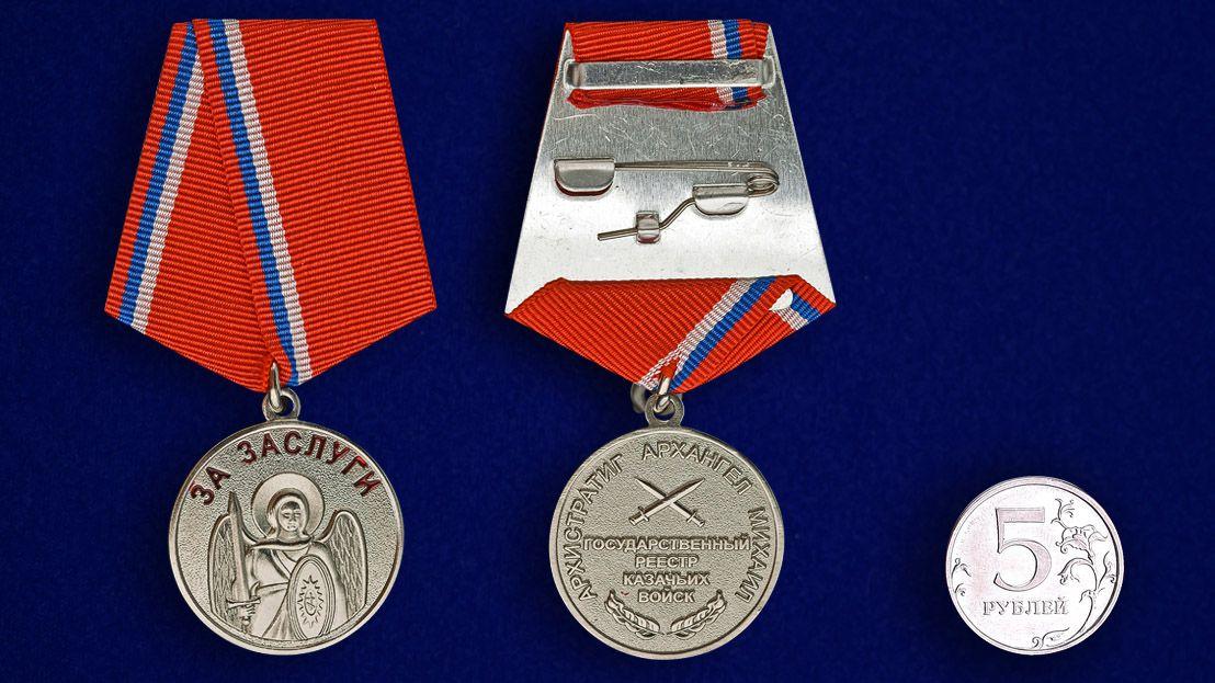 """Казачья медаль """"За заслуги""""-сравнительные размеры"""