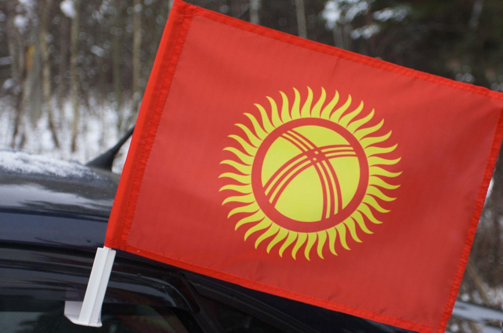 Киргизский флаг на машину