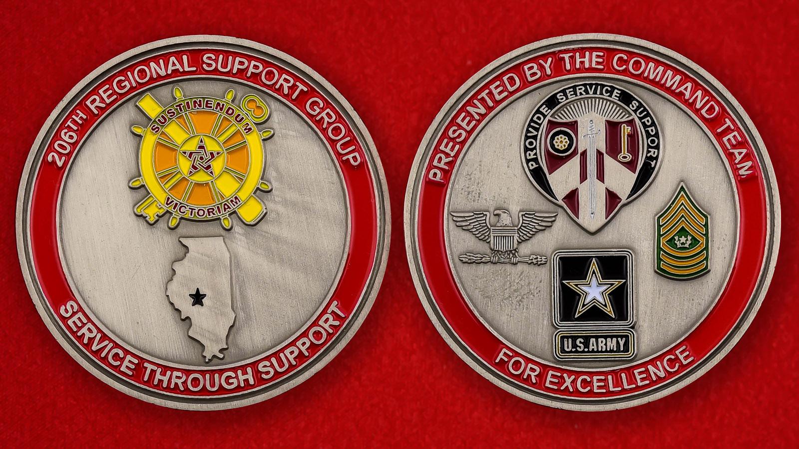 """Челлендж коин армии США """"От командира 260-го регионального батальона снабжения"""""""
