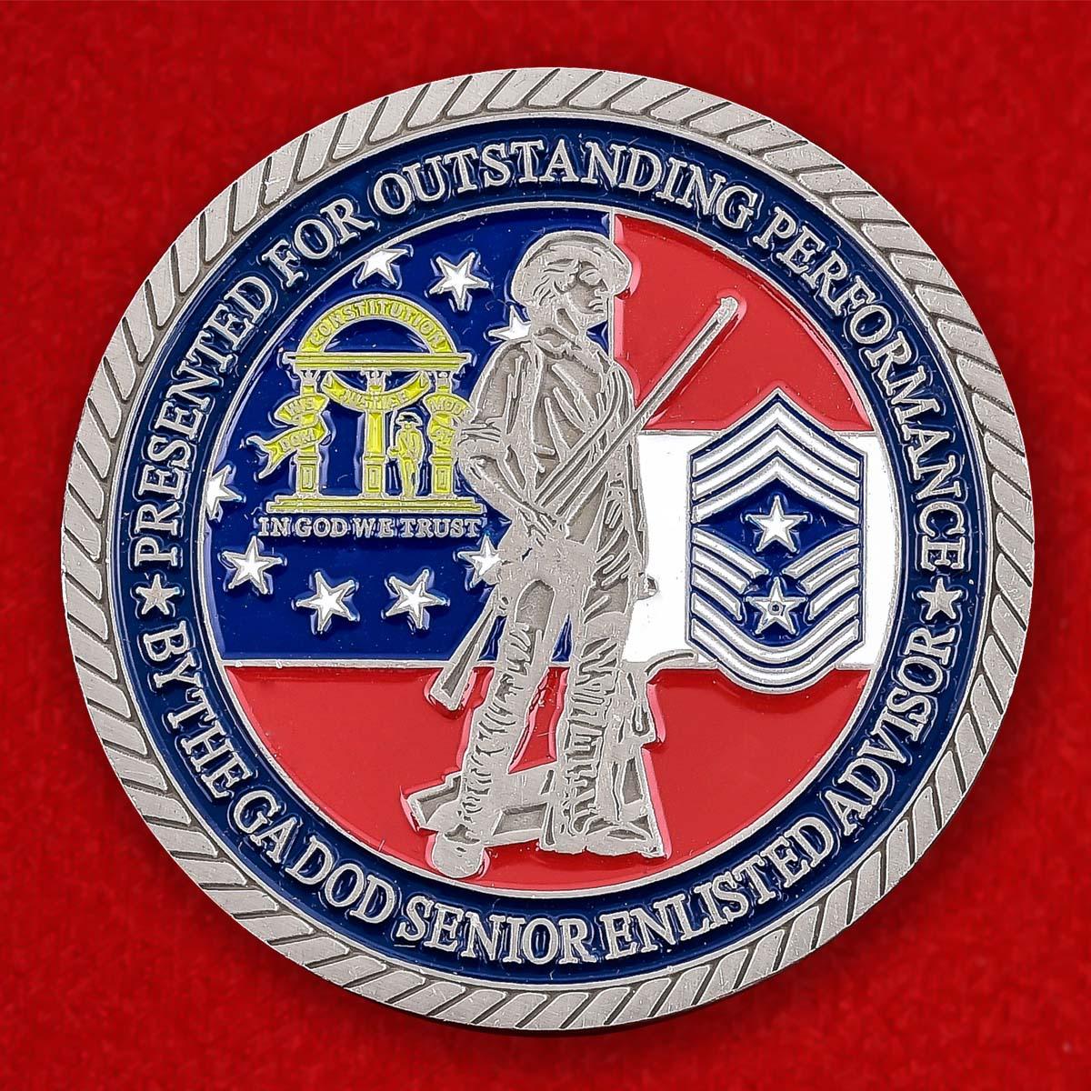 """Коин армии США """"За выдающиеся заслуги"""". Штат Джорджия"""