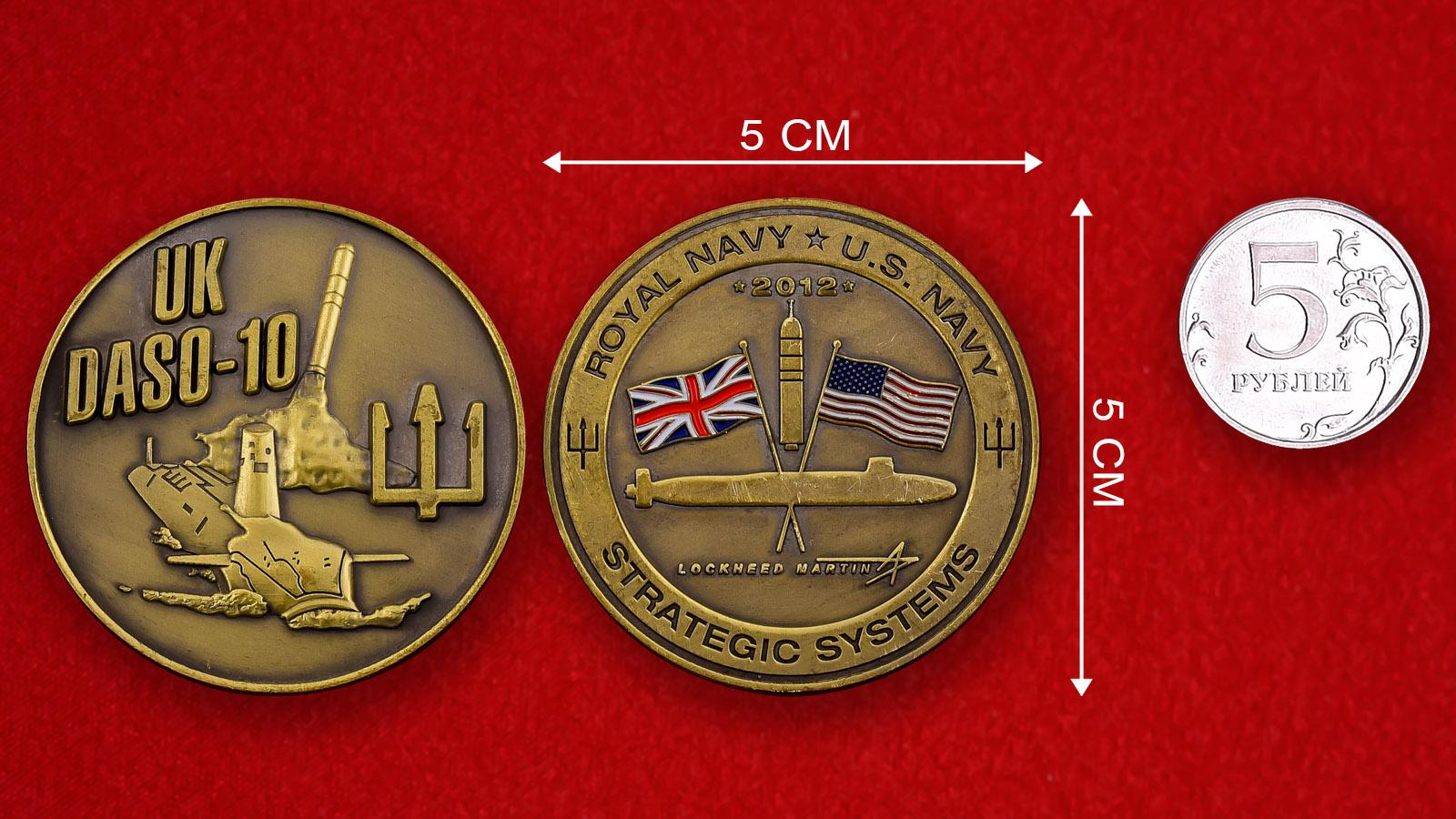 """Коллекционная монета """"Объединенная стратегическая программа ВМС Великобритании и США"""""""
