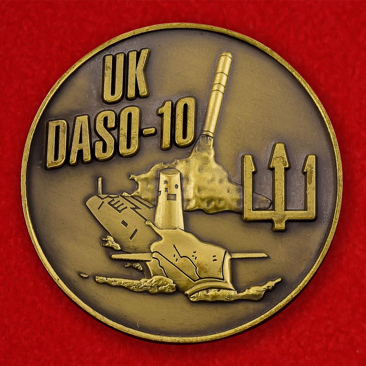 """Челлендж коин """"Объединенная стратегическая программа ВМС Великобритании и США"""""""