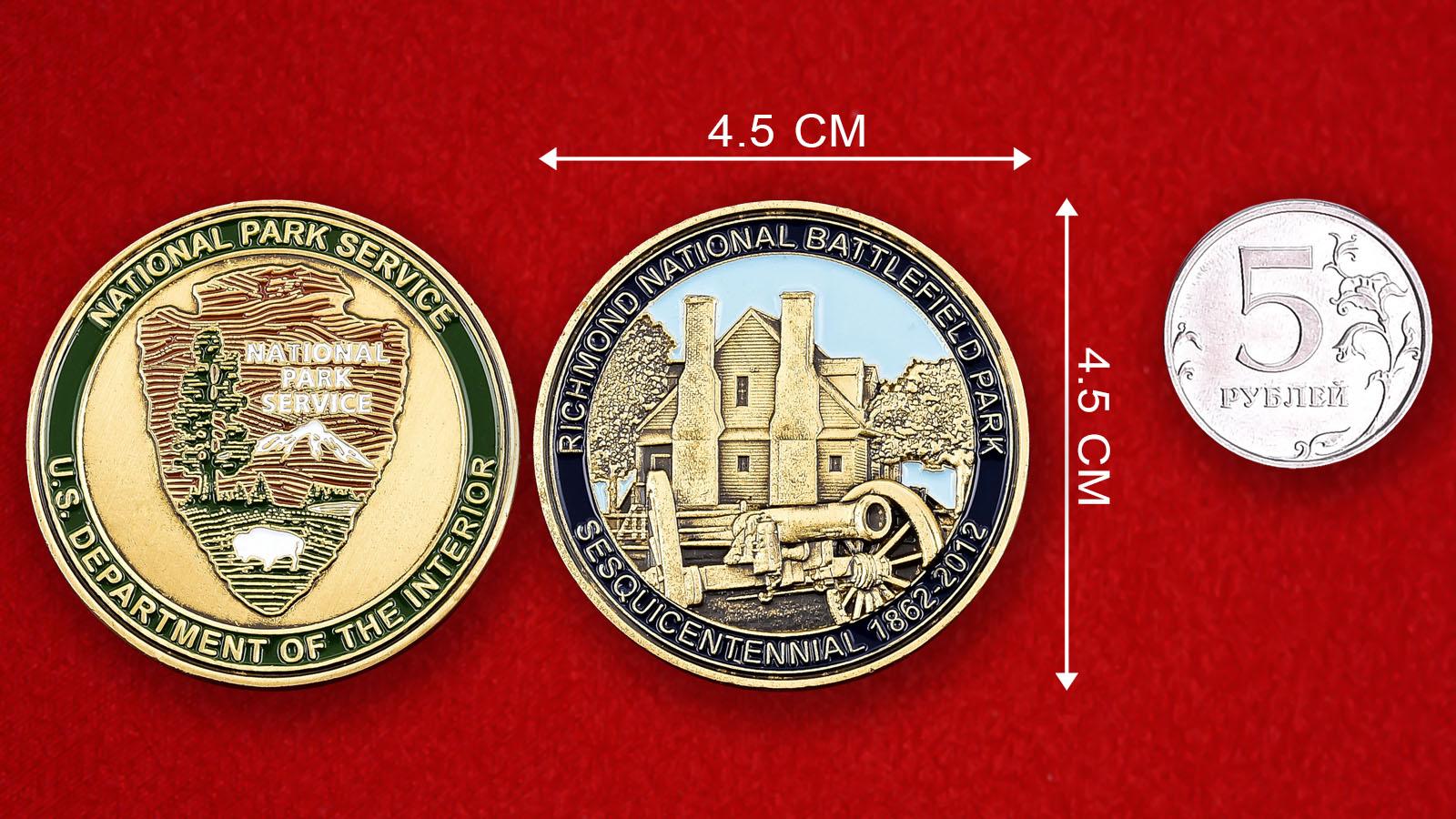 """Коллекционная монета """"Служба Национальных парков Министерства Внутренних дел США"""""""