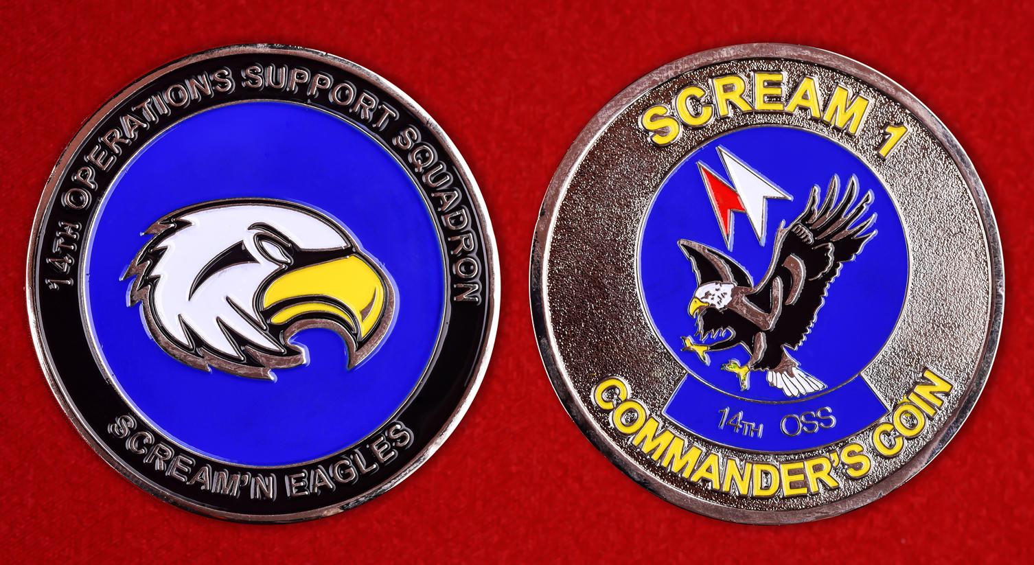 Командирская монета 14-й эскадрильи обеспечения полетов ВВС США