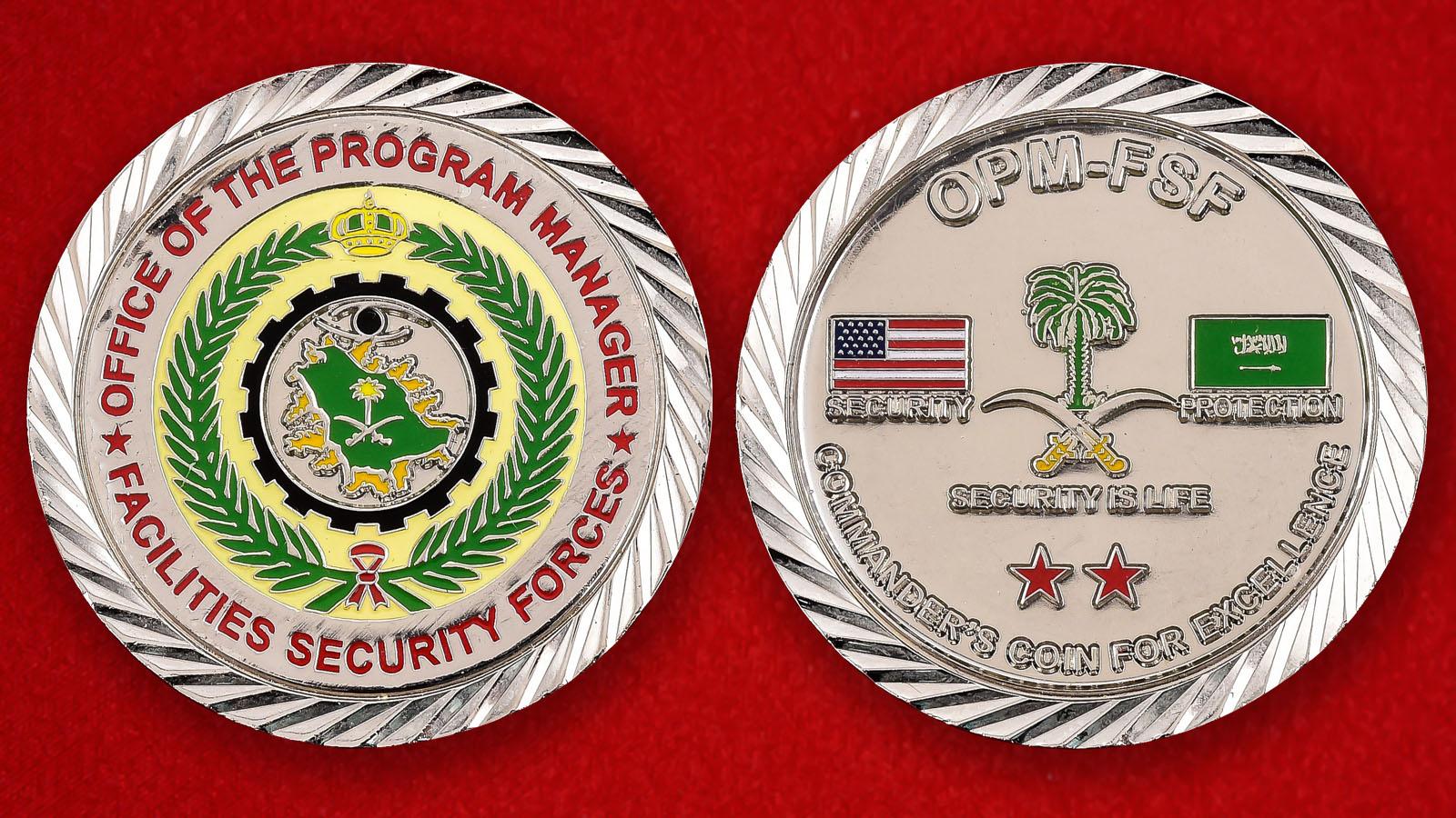 """Командирская монета """"Управление программы модернизации Национальной гвардии Саудовской Аравии"""""""