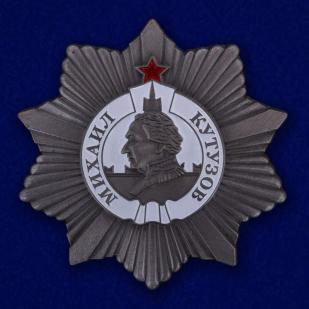 Орден Кутузова  2 степени