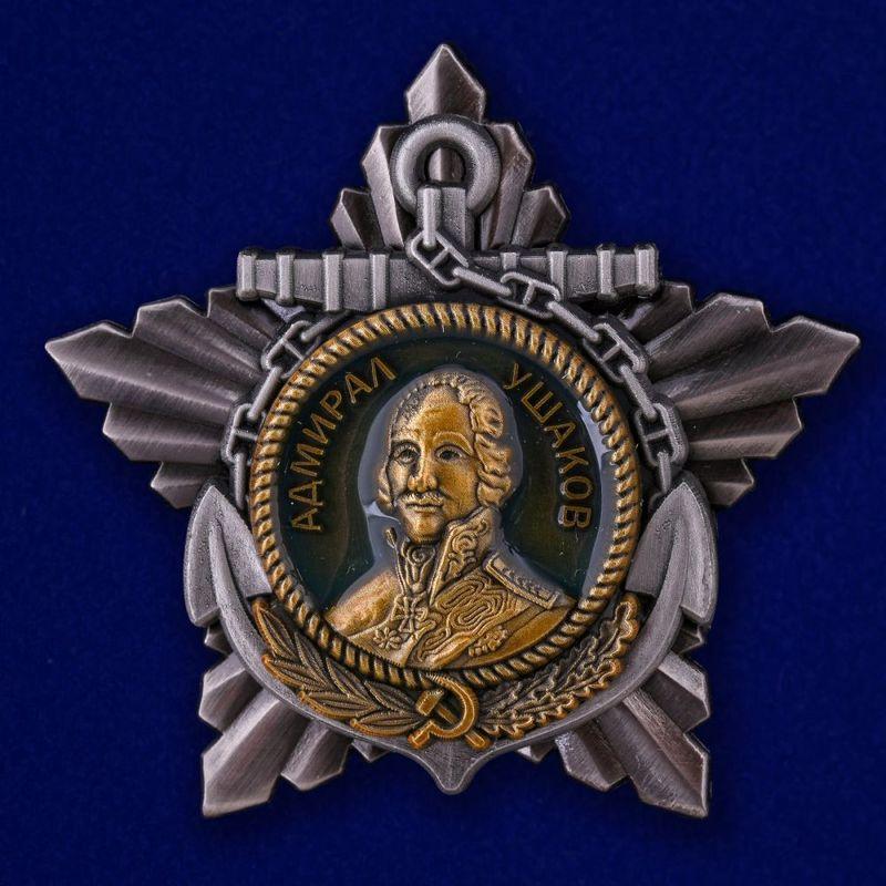 Купить ордена и медали СССР
