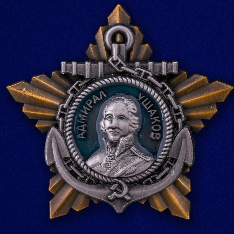 Знаки и награды СССР