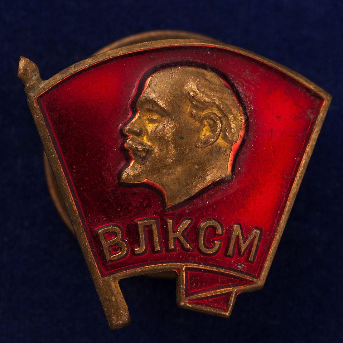 Комсомольский значок СССР