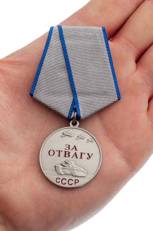 Заказать муляж медали СССР «За отвагу» оптом и в розницу
