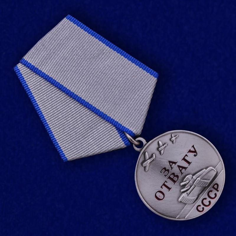 Купить муляж медали СССР «За отвагу» выгодно и быстро