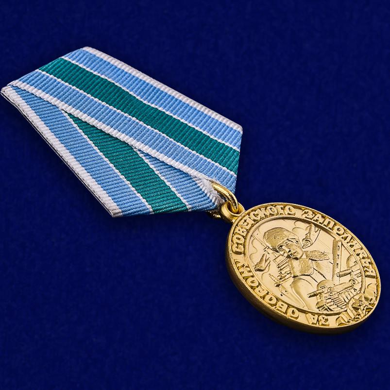 Медаль «За оборону Советского Заполярья» (муляж) - общий вид