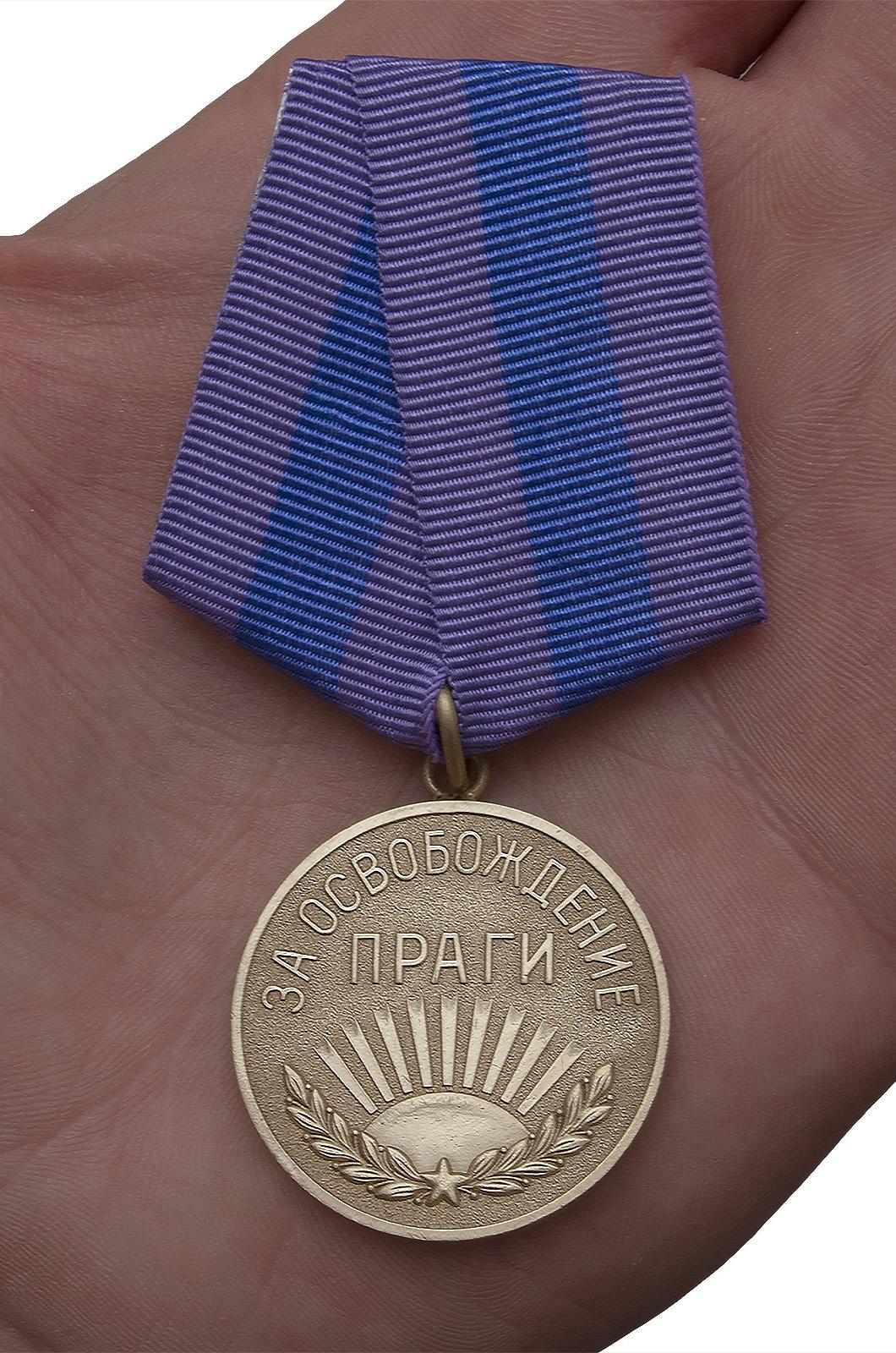 """Медаль """"За освобождение Праги"""" (муляж) - вид на ладони"""