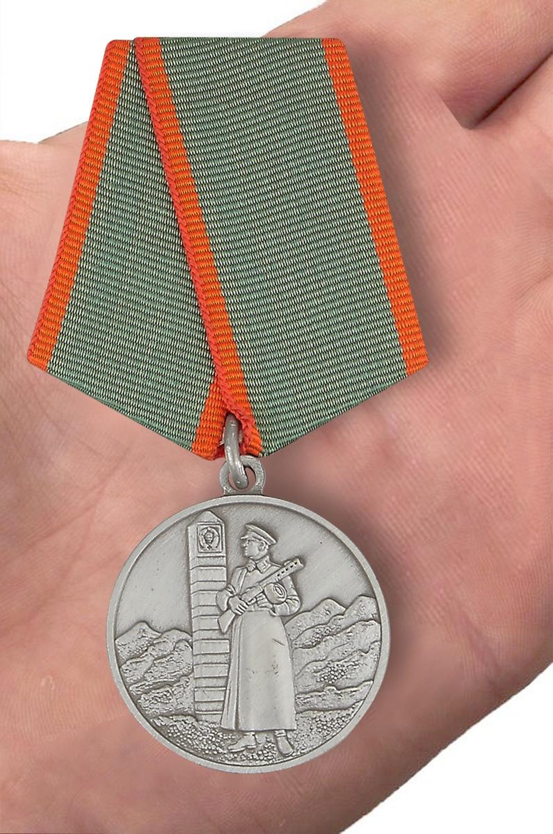 Медаль «За отличие в охране Государственной границы СССР» (муляж) - вид на ладони