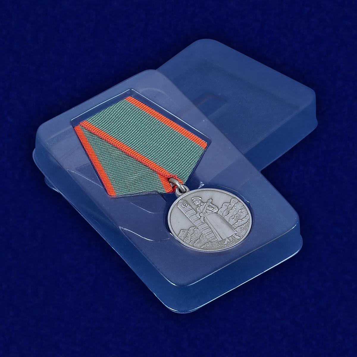 Медаль «За отличие в охране Государственной границы СССР» (муляж) - в футляре