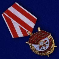 Копия ордена Красного Знамени на колодке