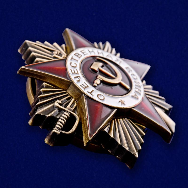 Описание ордена ВОВ 1 степени