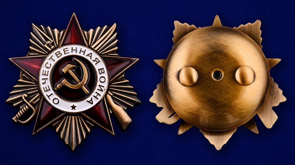 Купить копии ордена Отечественной войны 1 степени