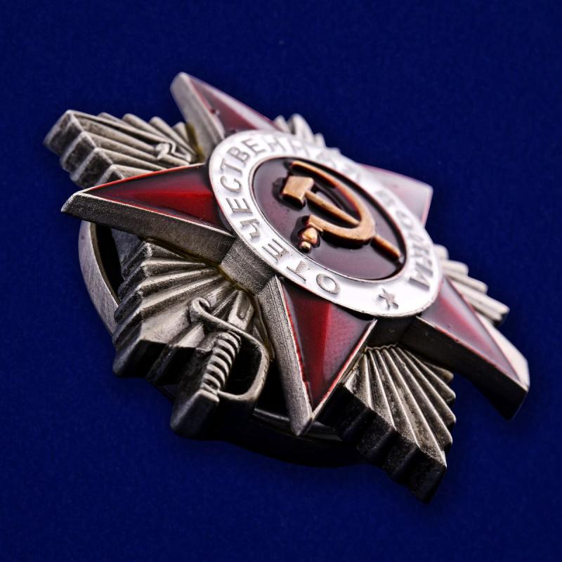 Купить муляж ордена Отечественной войны 2 степени