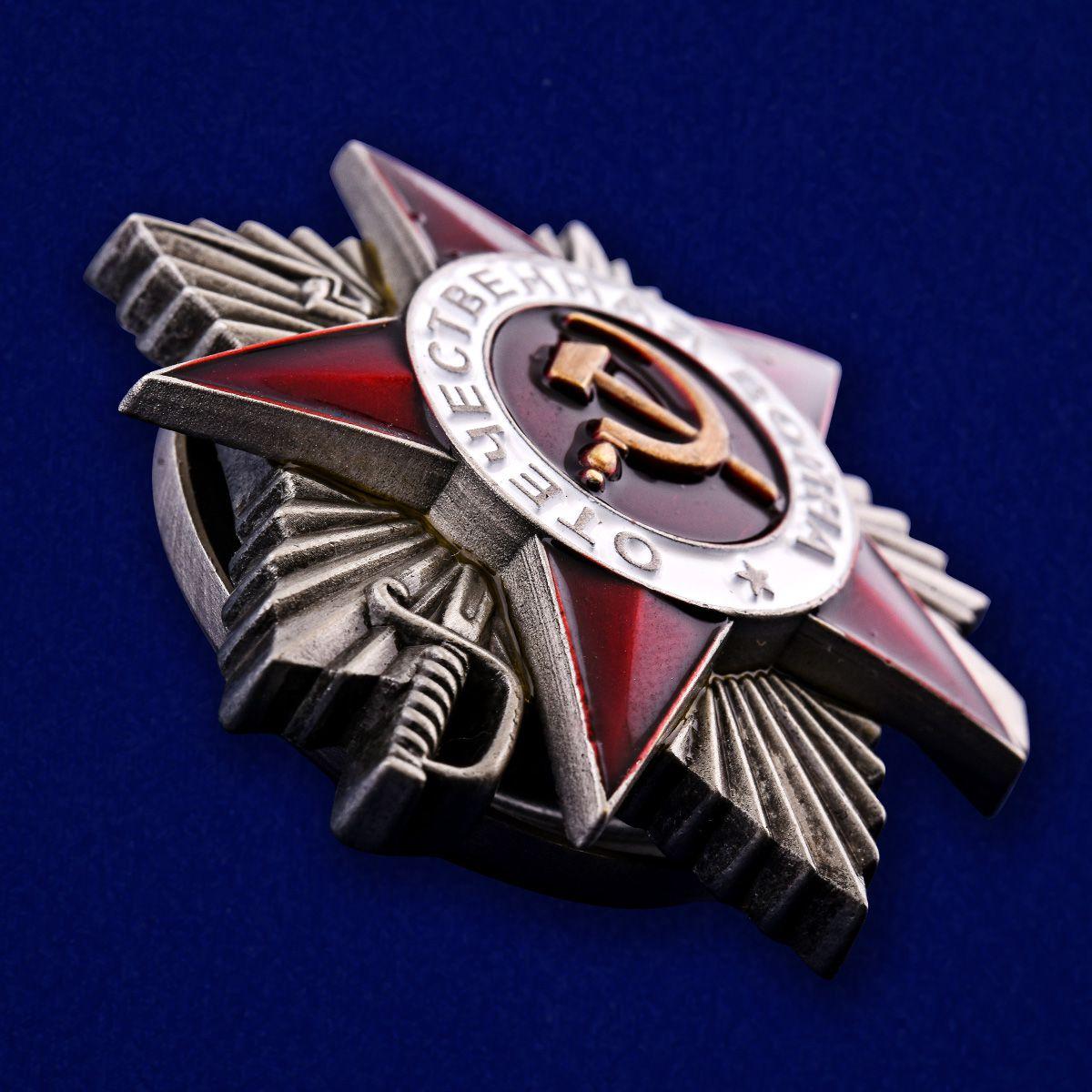 Орден Отечественной войны 2 степени (муляж) - в профиль