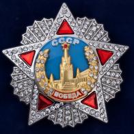 Муляжи наград СССР в Ейске