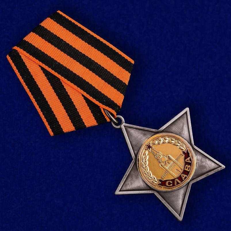 Орден Славы 2 степени (муляж) - общий вид