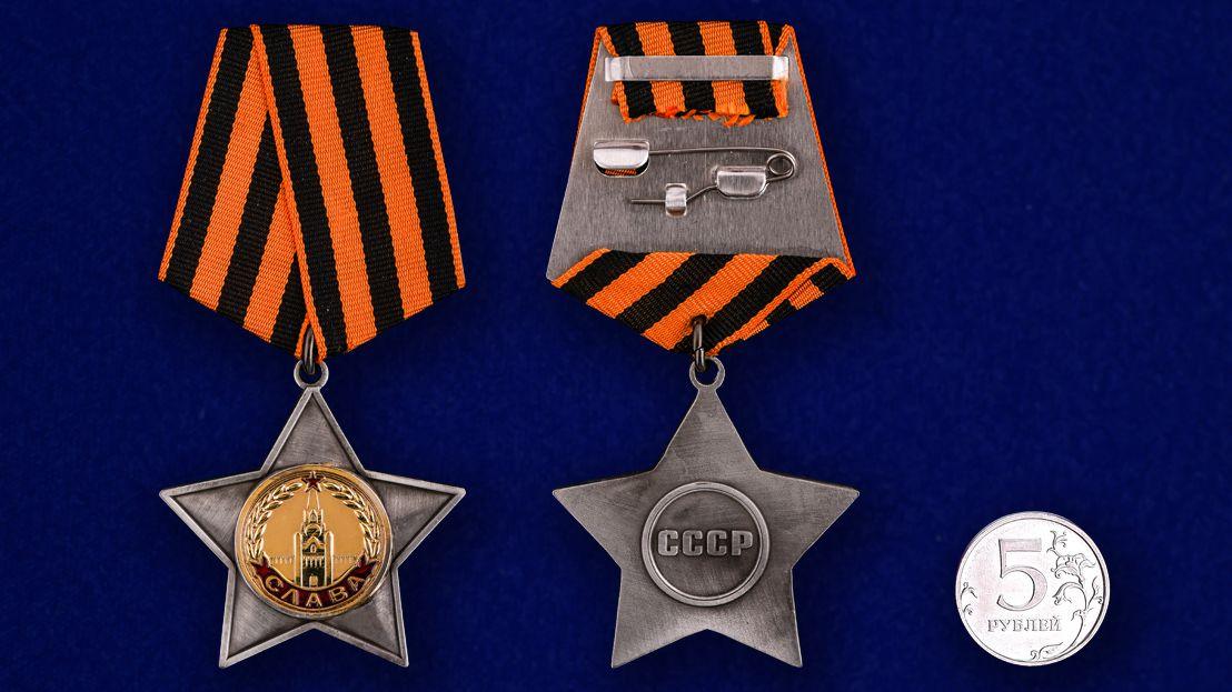 Орден Славы 2 степени (муляж) - сравнительный размер